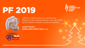 pf-2019-adhr