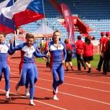 adhr-mistrovstvi-sveta-v-pozarnim-sportu-2016-ostrava-IMG_1398